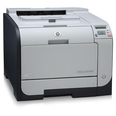 HP Color LaserJet CP2025dn színes lézernyomtató bérlés, bérbeadás 1 napra