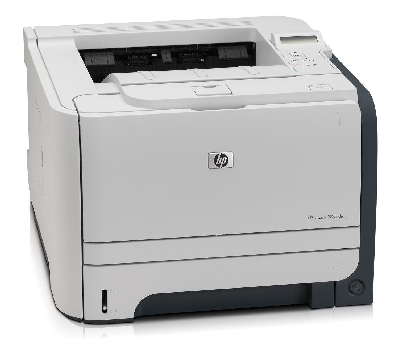 HP LaserJet P2055dn fekete-fehér lézernyomtató bérlés, bérbeadás 1 napra